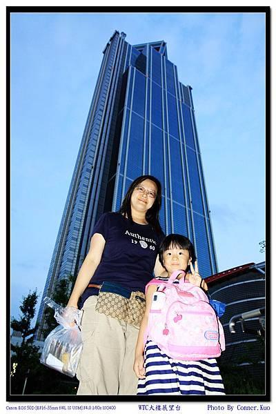 WTC大樓展望台