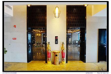 瑞季精品酒店