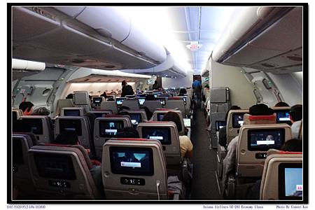 Asiana Airlines OZ-203 Economy Class