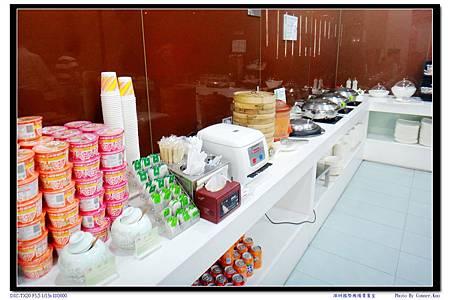 深圳國際機場貴賓室