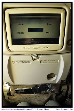Asiana Airlines OZ-711 Economy Class