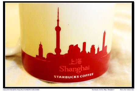 Starbucks Coffee Mug (Shanghai)