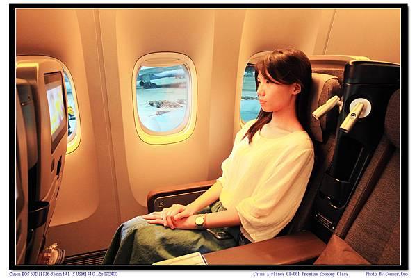 China Airlines CI-061 Premium Economy Class