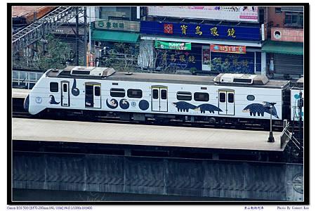 里山動物列車