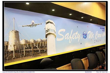 飛航服務總台
