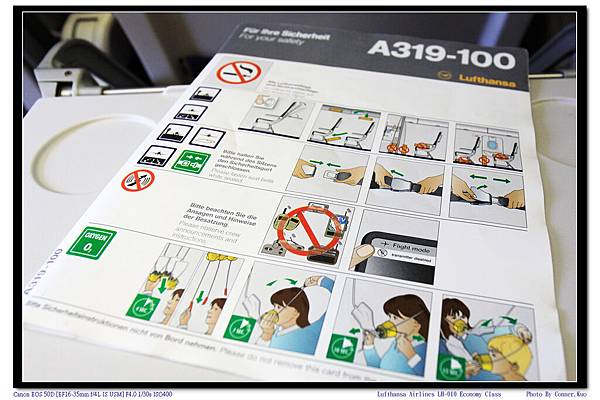Lufthansa Airlines LH-010 Economy Class