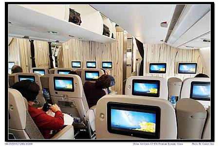 China Airlines CI-074 Premium Economy Class