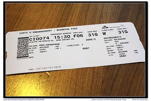 China Airlines CI-074 Premium Economy Class