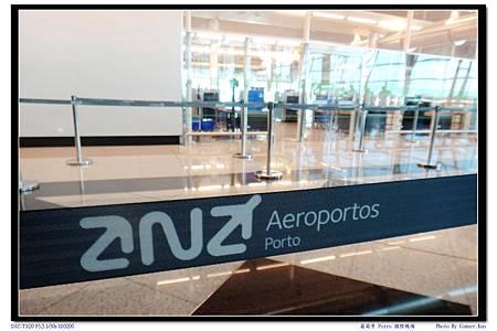 葡萄牙 Potro 國際機場