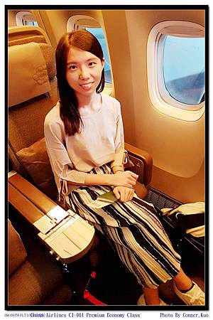 China Airlines CI-061 Premium Economy Class