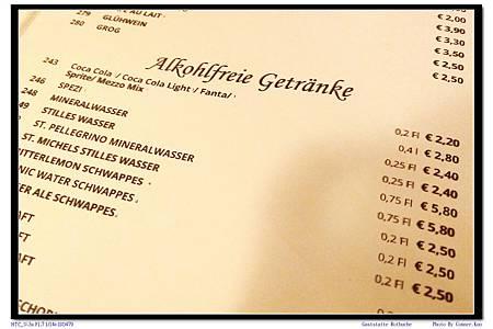 Gaststatte Rotbuche