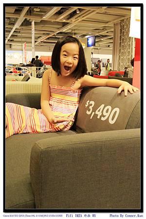 Fifi IKEA 外拍 8Y