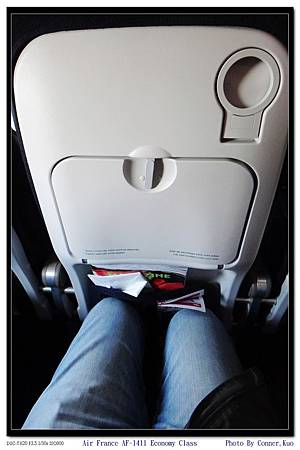 Air France AF-1411 Economy Class