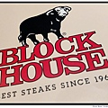 Black House Steaks
