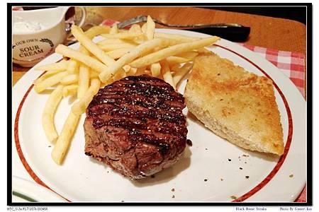 Black House Steaks