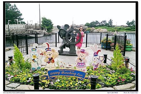 迪士尼海洋樂園