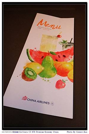 China Airlines CI-070 Premium Economy Class