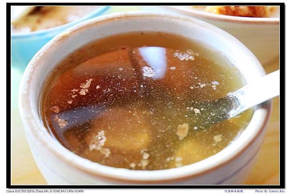 阿喬師水粄粥
