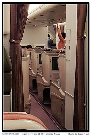 China Airlines CI-837 Economy Class
