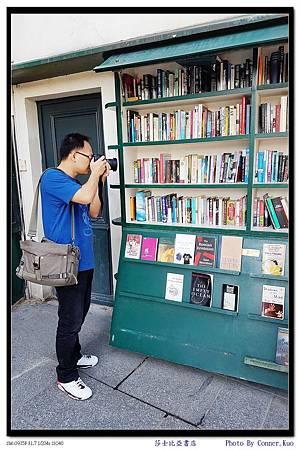 莎士比亞書店