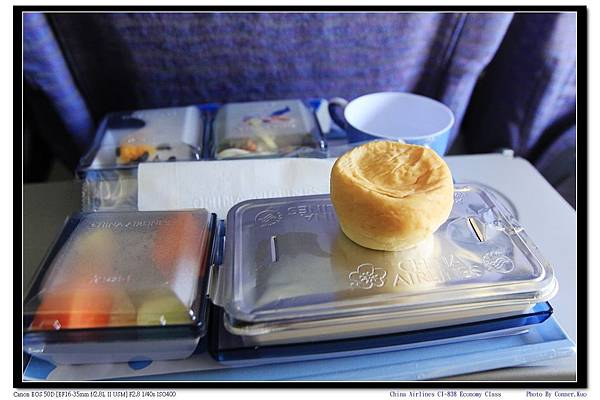 China Airlines CI-838 Economy Class