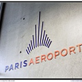 巴黎戴高樂國際機場