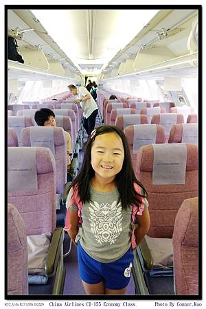 China Airlines CI-155 Economy Class