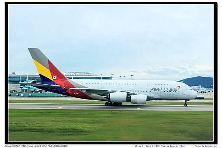 China Airlines CI-160 Premium Economy Class
