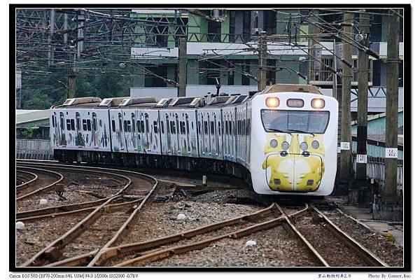 里山動物列車2.0