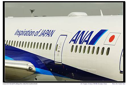 All Nippon Airways NH-864 Economy Class