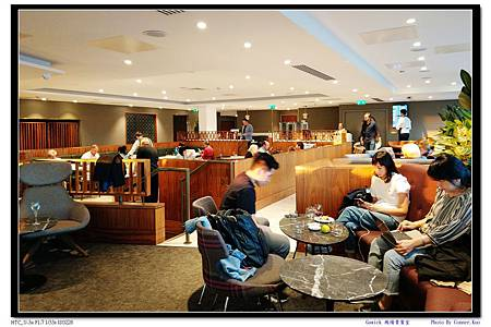 Gawick 機場貴賓室