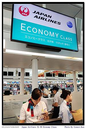 nEO_IMG_IMAJapan Airlines JL-99 Economy ClassG7784