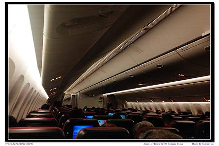 Japan Airlines JL-99 Economy Class