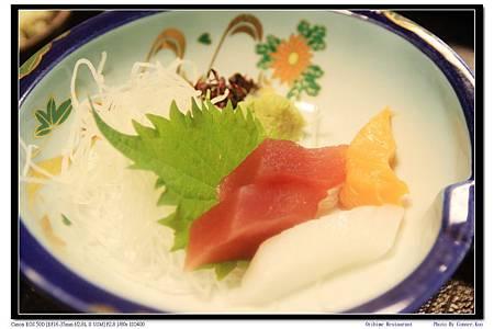Orihime Restaurant
