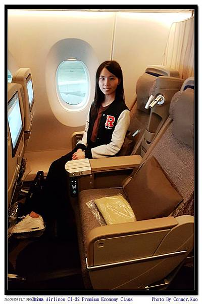 China Airlines CI-32 Premium Economy Class