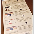 China Airlines CI-32 Premium Economy Class