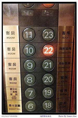 海灣藝術酒店