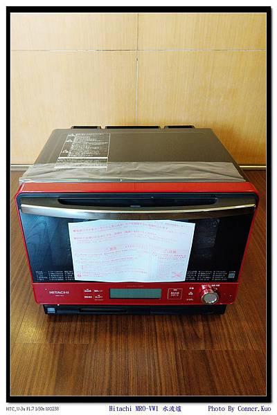 Hitachi MRO-VW1 水波爐