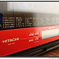 Hitachi MRO-VW1 水波爐