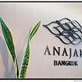 Anajack Hotel