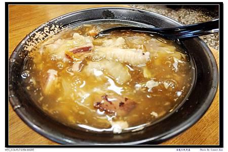 海龍王魷魚羹