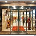 東橫 Inn