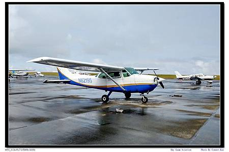 Sky Guam Aviation