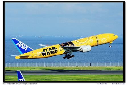 Star Wars C-3PO