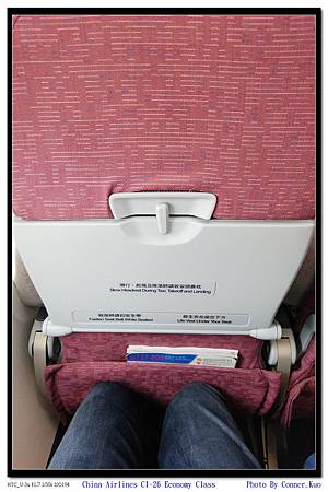 China Airlines CI-26 Economy Class