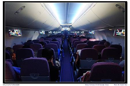 China Airlines CI-25 Economy Class