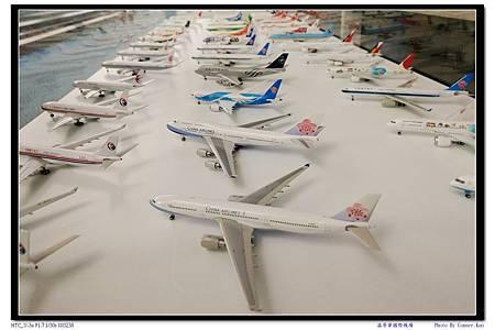 溫哥華國際機場