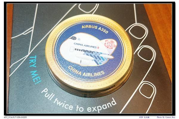 A350泡泡騷