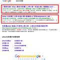 google搜尋第一頁_aifian包租寶.png