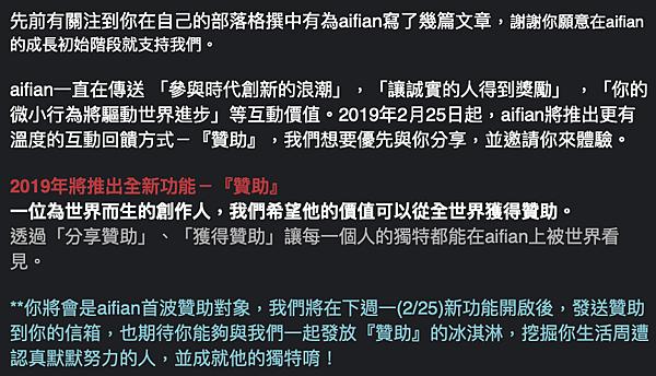 AIFI-aifian-諦諾-投資-AI-人工智慧-算力-收益-回饋-拍發票-借貸-借款-Bacon-Shot-CT小天地